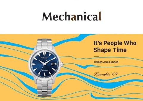 banner_480x339px_mechanical