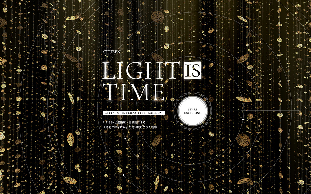 news-light-is-time